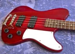 Ultra Bass – body front