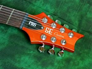 PRS SE Custom 7 – Teaser 3