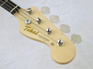 Tokai Classic JB – headstock