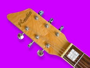 Rautia Guitars Supro-Style – teaser 2